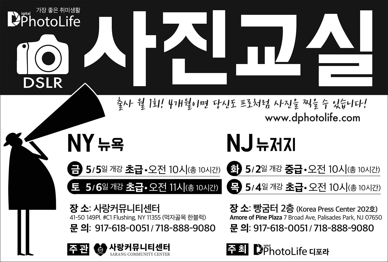 한국일보-사진광고.jpg